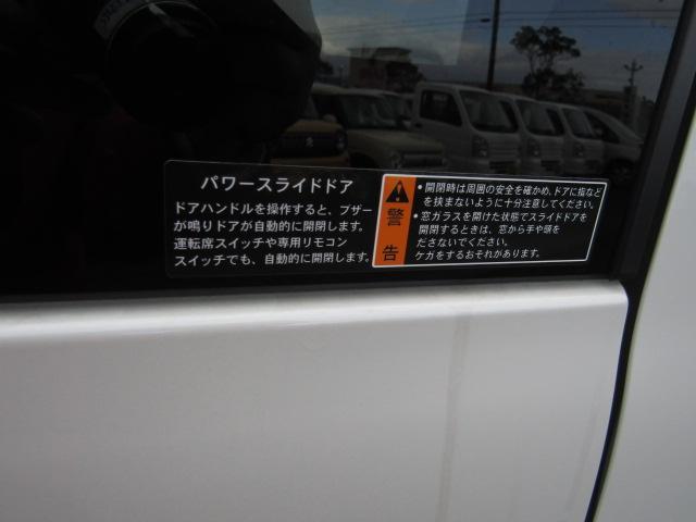 「スズキ」「スペーシアカスタム」「コンパクトカー」「鳥取県」の中古車28