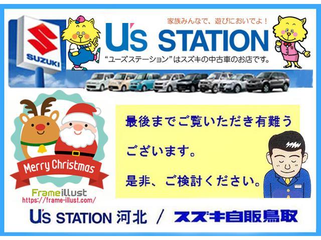 「スズキ」「スペーシアカスタム」「コンパクトカー」「鳥取県」の中古車79