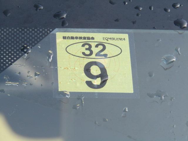 「スズキ」「アルトラパン」「軽自動車」「鳥取県」の中古車10