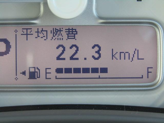 「スズキ」「アルトラパン」「軽自動車」「鳥取県」の中古車14