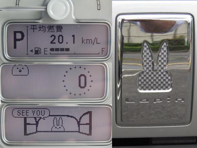 「スズキ」「アルトラパン」「軽自動車」「鳥取県」の中古車34