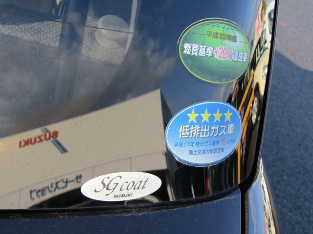 「スズキ」「アルトラパン」「軽自動車」「鳥取県」の中古車46