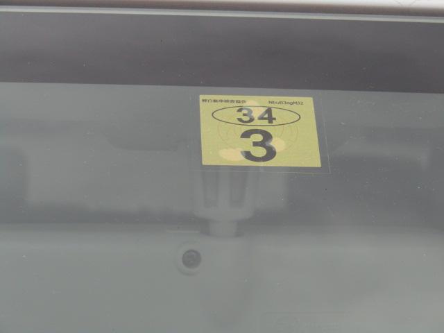 「スズキ」「ワゴンR」「コンパクトカー」「鳥取県」の中古車8