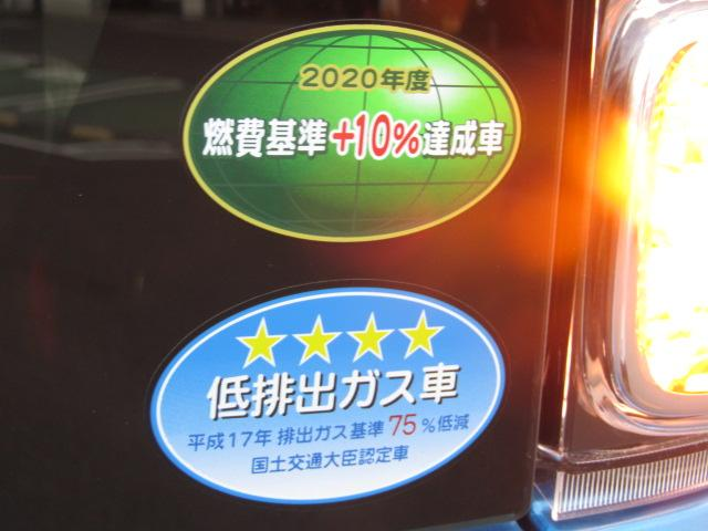 「スズキ」「スペーシア」「コンパクトカー」「鳥取県」の中古車15