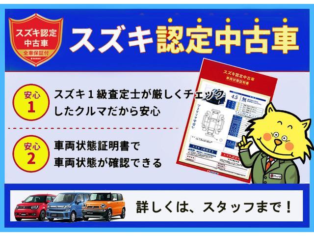 「スズキ」「スペーシア」「コンパクトカー」「鳥取県」の中古車64