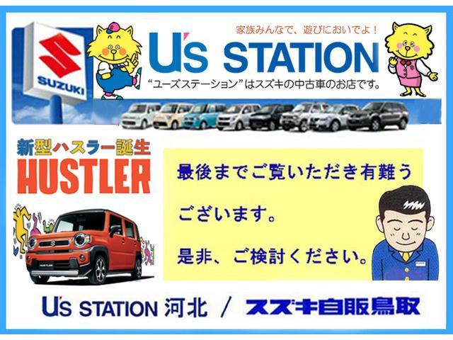 「スズキ」「スペーシア」「コンパクトカー」「鳥取県」の中古車68