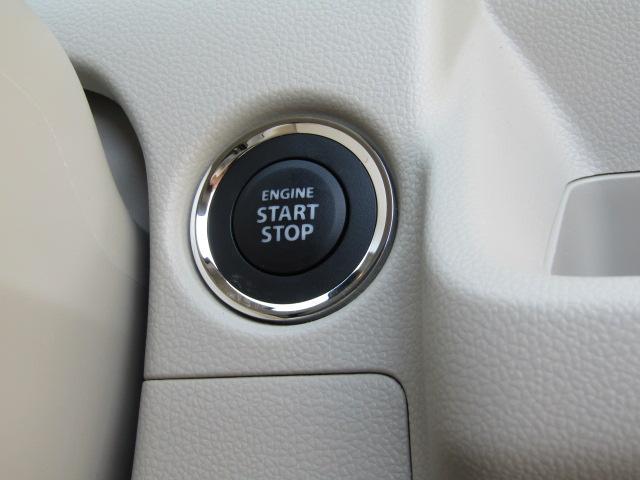 キーレスプッシュスタートだから、鞄から鍵を出さなくてもエンジン始動が可能!