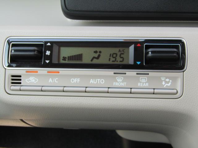 フルオートエアコンになります♪任意の温度設定により、自動で車内の温度調節が可能です♪