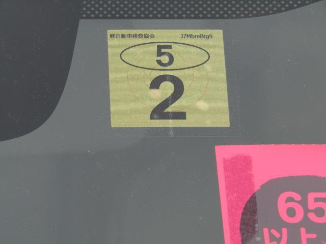 X 2型 新車保証継承 禁煙車 衝突被害軽減B HID(6枚目)