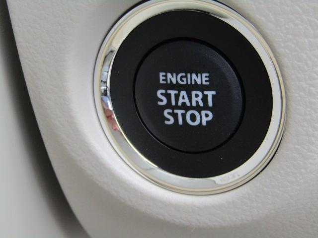X 2型 新車保証継承 禁煙車 衝突被害軽減B HID(13枚目)