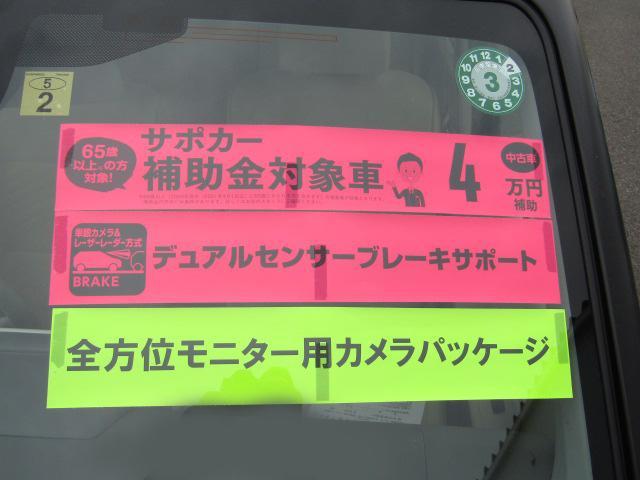X 2型 新車保証継承 禁煙車 衝突被害軽減B HID(21枚目)