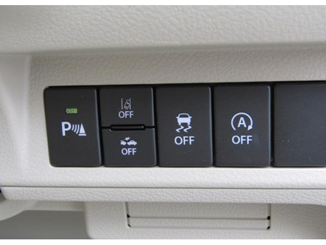 X 2型 新車保証継承 禁煙車 衝突被害軽減B HID(49枚目)