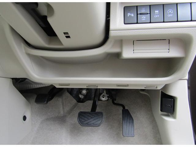 X 2型 新車保証継承 禁煙車 衝突被害軽減B HID(50枚目)