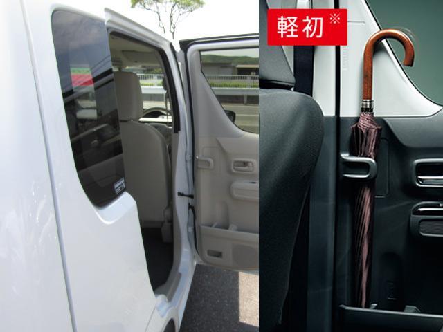 FA 禁煙車 横滑防止装置 新車保証継承 リモコンキー(40枚目)