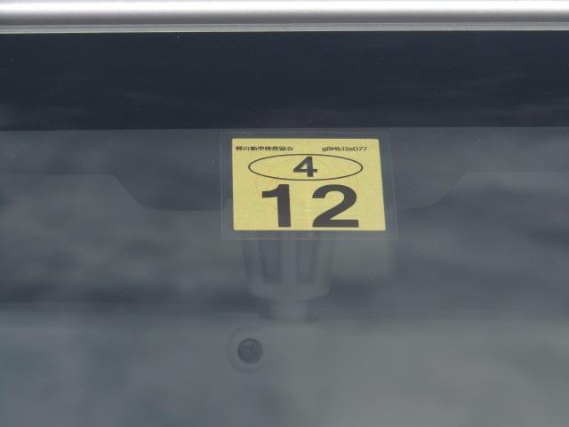 FA 禁煙車 横滑防止装置 新車保証継承 リモコンキー(5枚目)