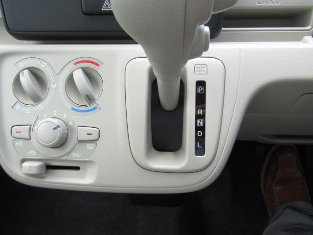 FA 禁煙車 横滑防止装置 新車保証継承 リモコンキー(13枚目)
