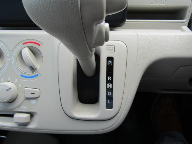 FA 禁煙車 新車保証継承 横滑防止装置 リモコンキー(33枚目)