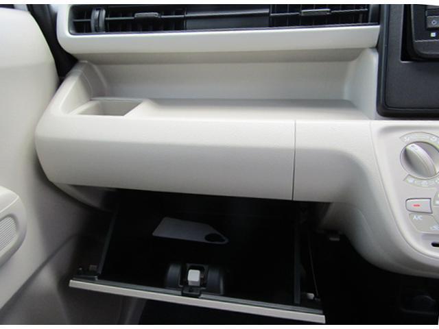 FA 禁煙車 新車保証継承 横滑防止装置 リモコンキー(45枚目)