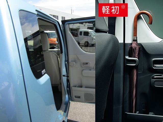 HYBRID FX 4WD 禁煙車 HUD 衝突被害軽減B(39枚目)
