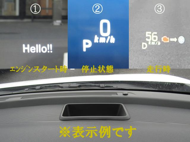 「スズキ」「スペーシア」「コンパクトカー」「鳥取県」の中古車5