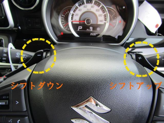 「スズキ」「スペーシア」「コンパクトカー」「鳥取県」の中古車16