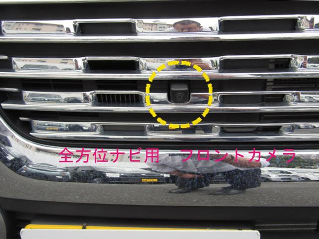 「スズキ」「スペーシア」「コンパクトカー」「鳥取県」の中古車20