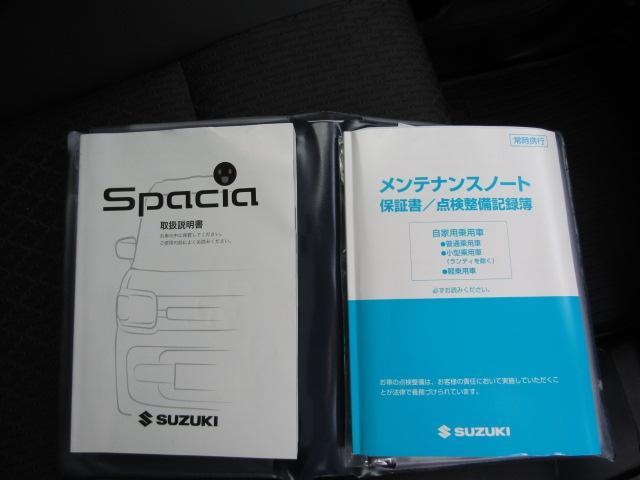 「スズキ」「スペーシア」「コンパクトカー」「鳥取県」の中古車52
