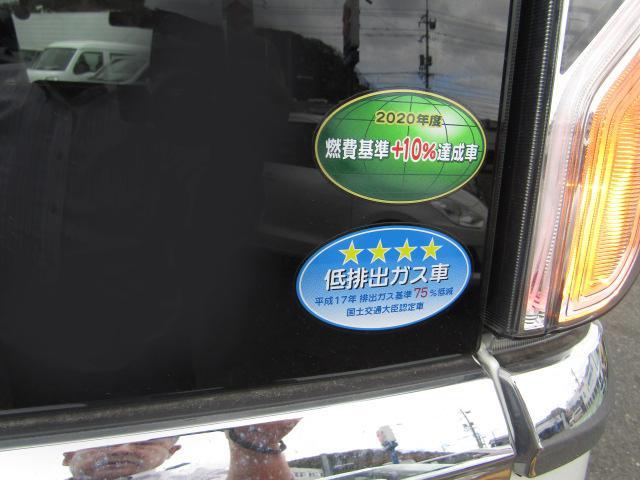 「スズキ」「スペーシア」「コンパクトカー」「鳥取県」の中古車57