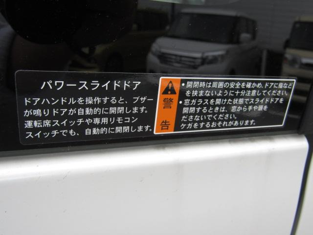 「スズキ」「スペーシア」「コンパクトカー」「鳥取県」の中古車59