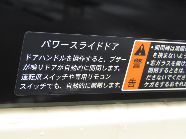 「スズキ」「スペーシア」「コンパクトカー」「鳥取県」の中古車60