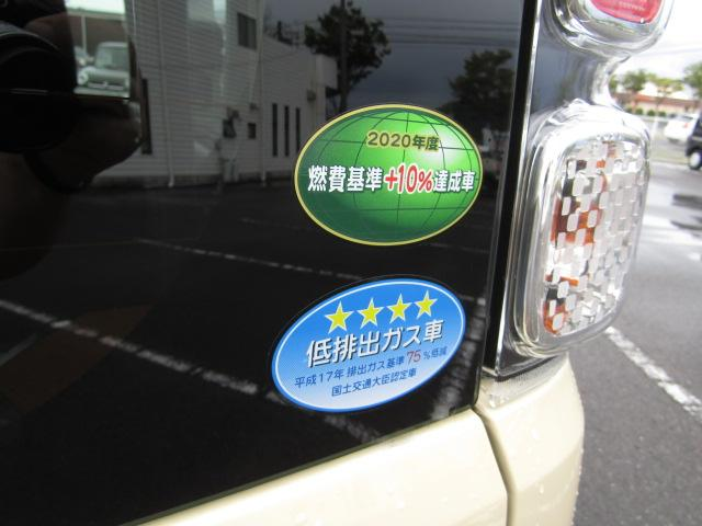 「スズキ」「スペーシア」「コンパクトカー」「鳥取県」の中古車61