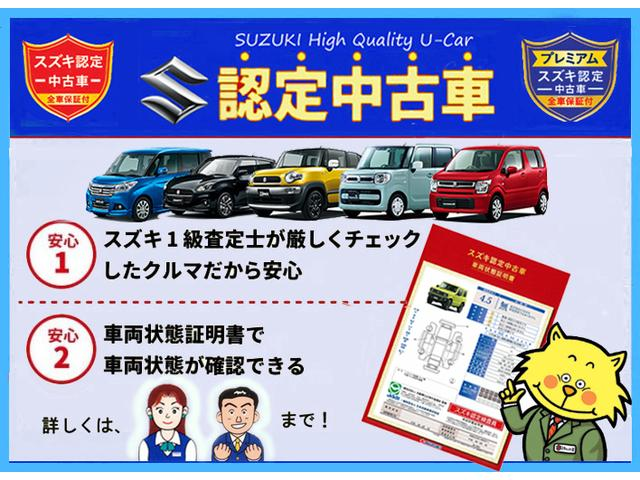 「スズキ」「スペーシア」「コンパクトカー」「鳥取県」の中古車73