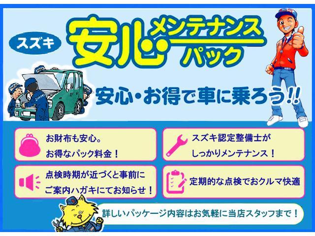 「スズキ」「スペーシア」「コンパクトカー」「鳥取県」の中古車78