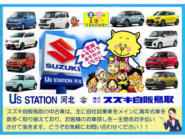 「スズキ」「イグニス」「SUV・クロカン」「鳥取県」の中古車2