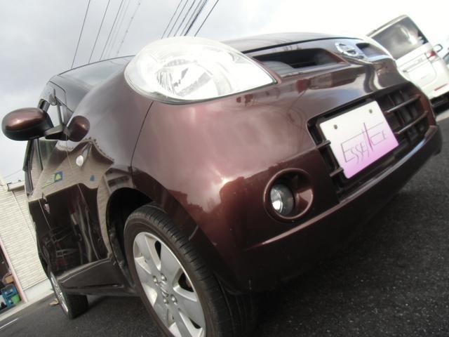 日産 モコ G・FOUR・4WD・スマートキー・オートエアコン・フォグ付