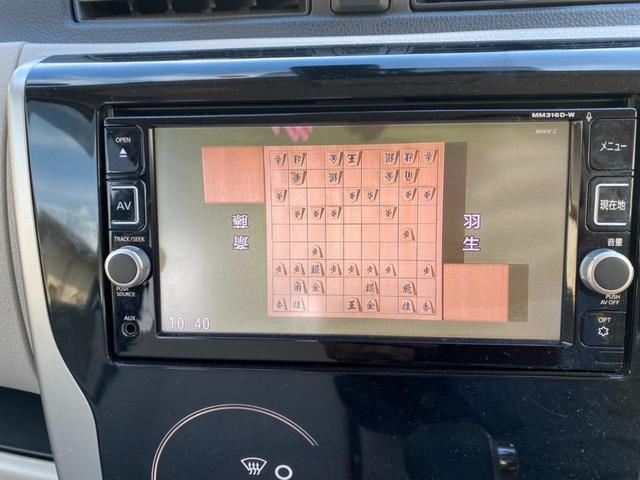 X ナビTV アラウンドビューモニタ ETC スマートキー アイドリングストップ 衝突軽減装置 新品タイヤ 新品バッテリー(14枚目)