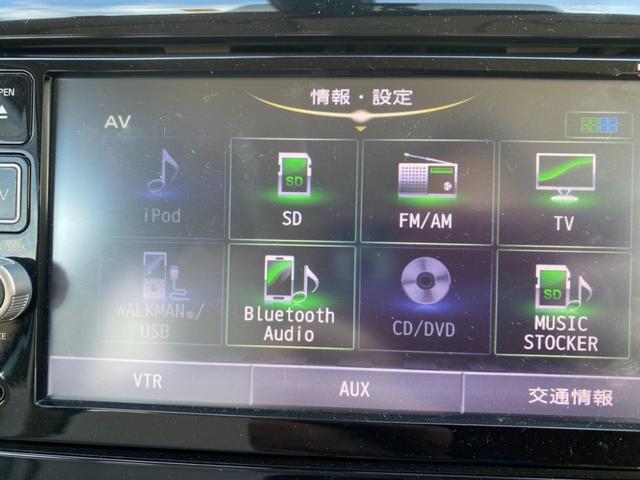 X ナビTV アラウンドビューモニタ ETC スマートキー アイドリングストップ 衝突軽減装置 新品タイヤ 新品バッテリー(16枚目)