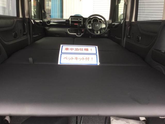 G SSパッケージ 車中泊対応 脱着式ベットキット 安心PKG ナビ装着PKG 左右パワスラ アイドリングストップ 1オーナー コートテクトフロントガラス(2枚目)