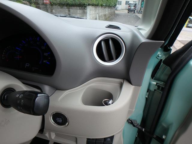 「マツダ」「フレアワゴン」「コンパクトカー」「鹿児島県」の中古車12