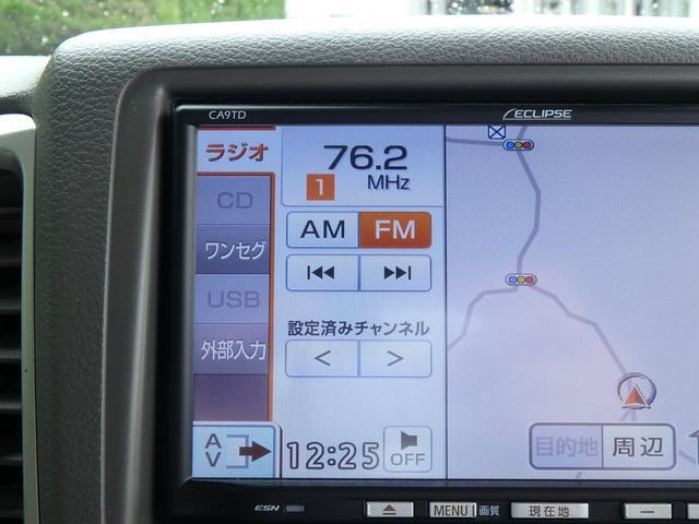 「マツダ」「フレアワゴン」「コンパクトカー」「鹿児島県」の中古車22