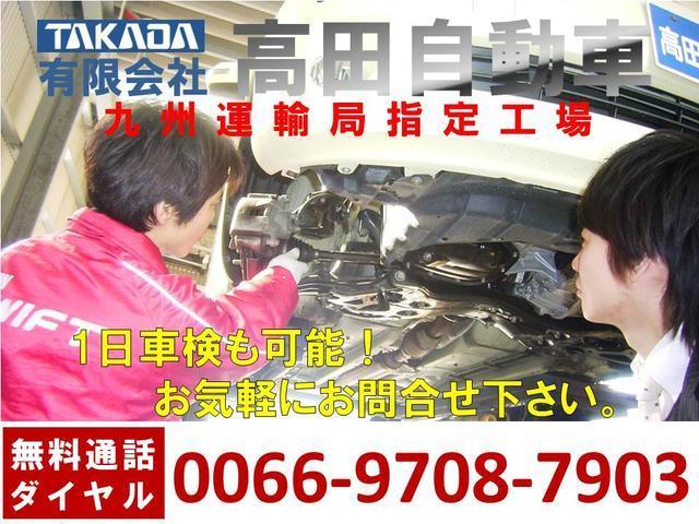 「マツダ」「フレアワゴン」「コンパクトカー」「鹿児島県」の中古車45