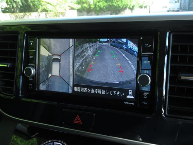 X Vセレクション 純正ナビ AVM エマブレ 両側電動スライド 14AW(15枚目)