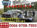 E63 AMG ディーラー車 左ハンドル 黒革シート(60枚目)