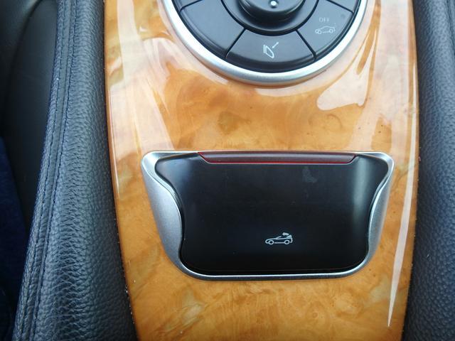 メルセデス・ベンツ M・ベンツ SL350 SL55仕様 エアロ マフラー 20AW