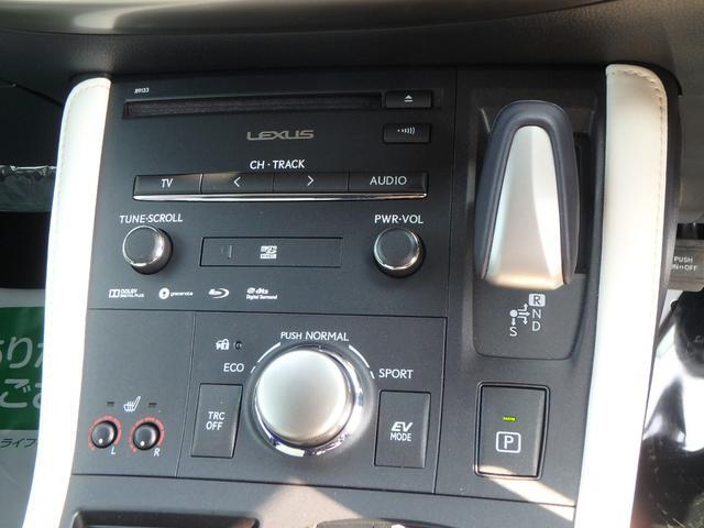 「レクサス」「CT」「コンパクトカー」「熊本県」の中古車9