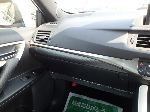 「レクサス」「CT」「コンパクトカー」「熊本県」の中古車23