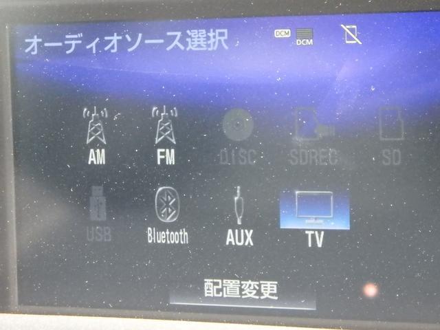 「レクサス」「CT」「コンパクトカー」「熊本県」の中古車39