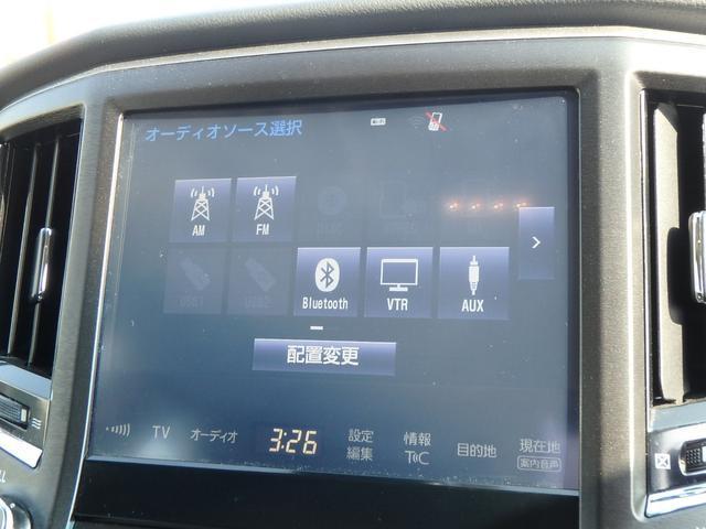 アスリートS J-フロンティアリミテッド 本革シート ETC(10枚目)