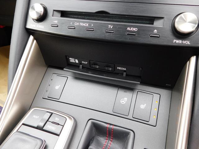 「レクサス」「IS」「セダン」「熊本県」の中古車22