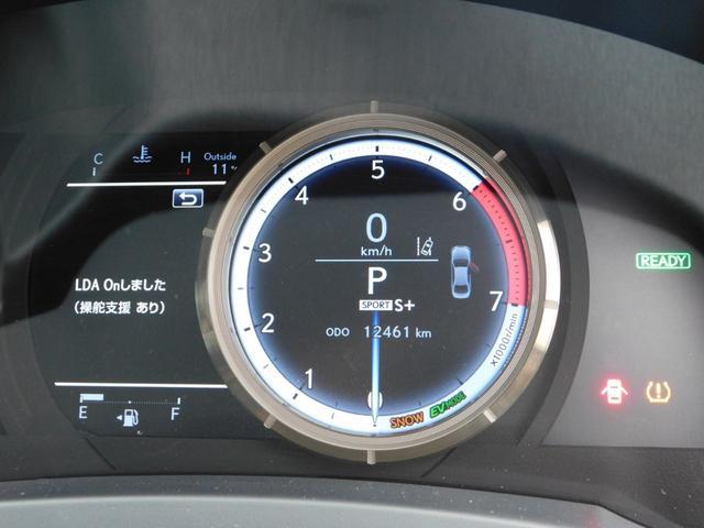 「レクサス」「IS」「セダン」「熊本県」の中古車32